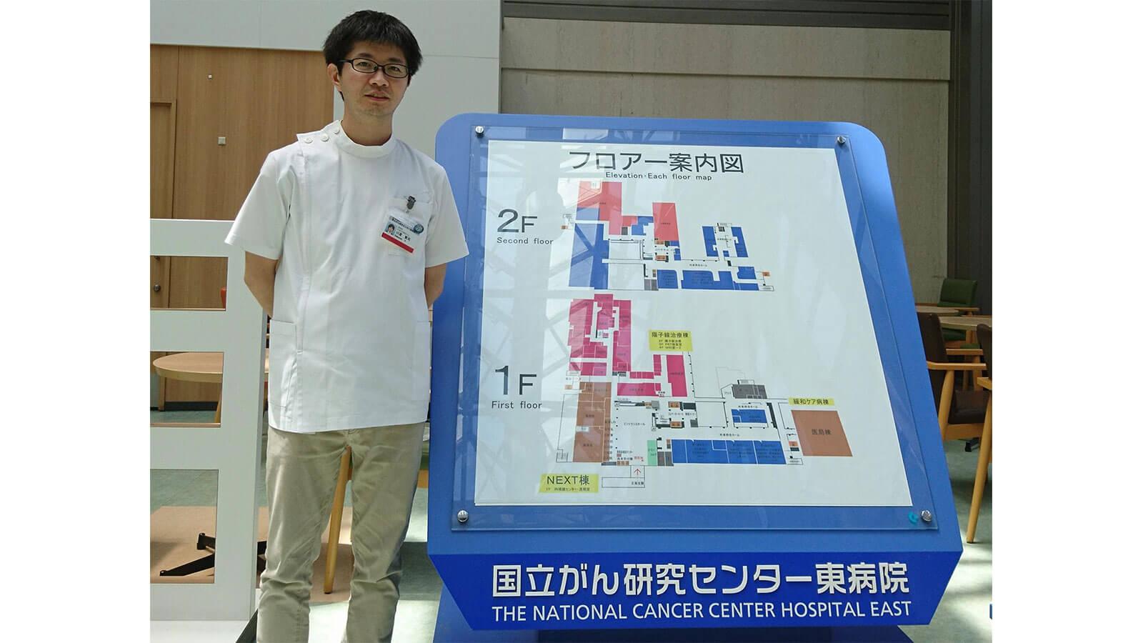 国立がん研究センター東病院 薬剤部 川澄賢司先生